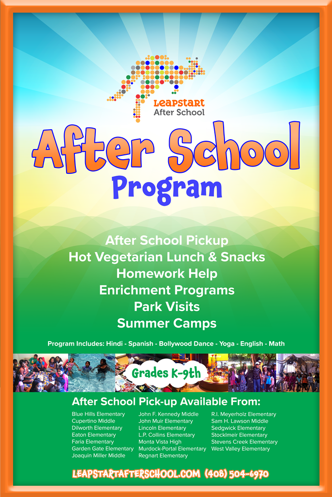 afterschoolposter